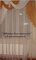 Ламбрекен  1,5м Паруса коричневый