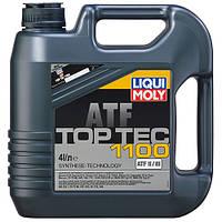 Трансмиссионное масло Liqui Moly Top Tec ATF 1100 (4л.)