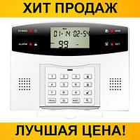 Охранная GSM сигнализация G2
