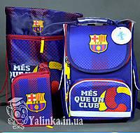 Рюкзак школьный+пенал+сменка Kite FC Barcelona BC18-501S