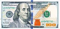 Сувенірні гроші 100 доларів нового зразка. Пачка доларів 90 шт.