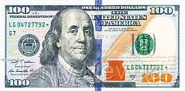 Сувенирные деньги 100 долларов нового образца. Пачка долларов 90 шт.