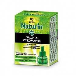 Жидкость от комаров Gardex Nature 30 ноночей, Италия