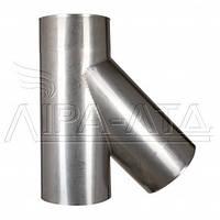 Тройник 45 из нержавеющей стали 0,8 мм AISI 321 ф400