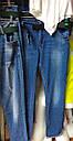 Батальные джинсы женские 30-36 с ремнем, фото 3