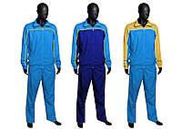 Пошив и изготовление спортивной одежды для команд и организаций
