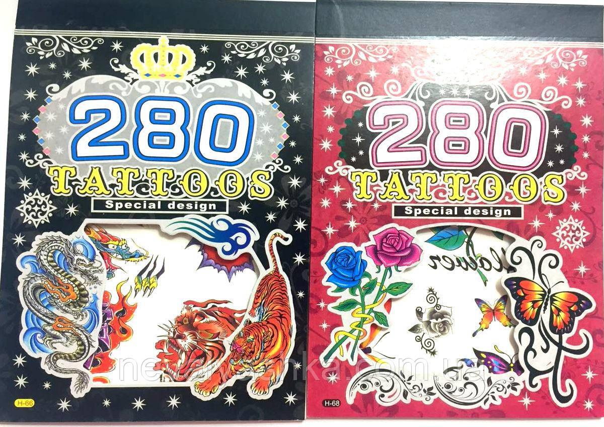 1218153239_w640_h640_naklejki-tatu-flesh.jpg