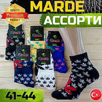 Мужские носки ароматизированные MARDE Турция  бамбук 41-44р (деми)  ассорти НМД-05805