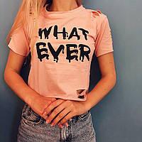 Женский топ-футболка с порезами, трикотаж хб,42-46, черный, белый, пудра, мята , фото 1