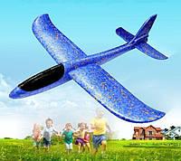 Большой пенопластовый планирующий самолёт Airplane 48х48 см