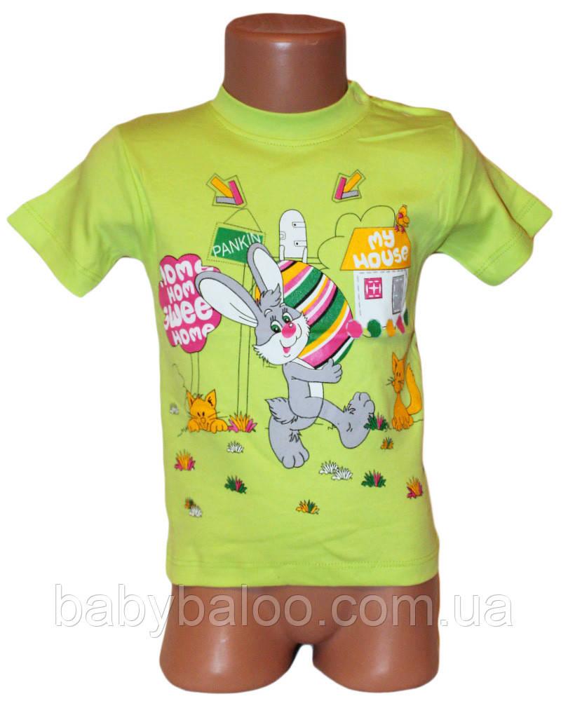 Крутая детская футболка  кнопка унисекс (от 1 до 4 лет)