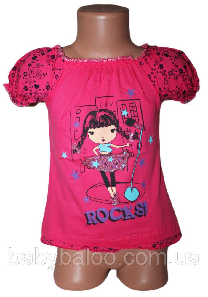 """Классная футболка для детей """"Фонарик цветы"""" (от 4 до 8 лет)"""