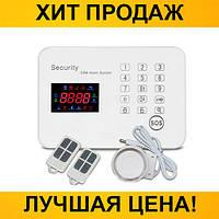 Охранная GSM сигнализация G3