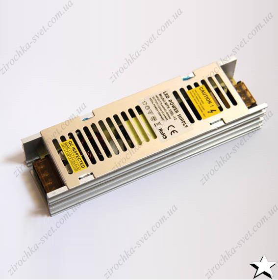 Блок питания для светодиодной ленты 12в 150вт 12,5А IP20 LONG негерметичный MOTOKO