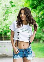 Женский топ-футболка с люверсами, 42-46, белая, черная, бордо, фото 1