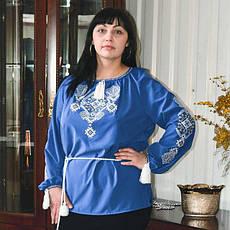 Блузка вышиванка синего цвета Ганна с длинным рукавом, фото 3