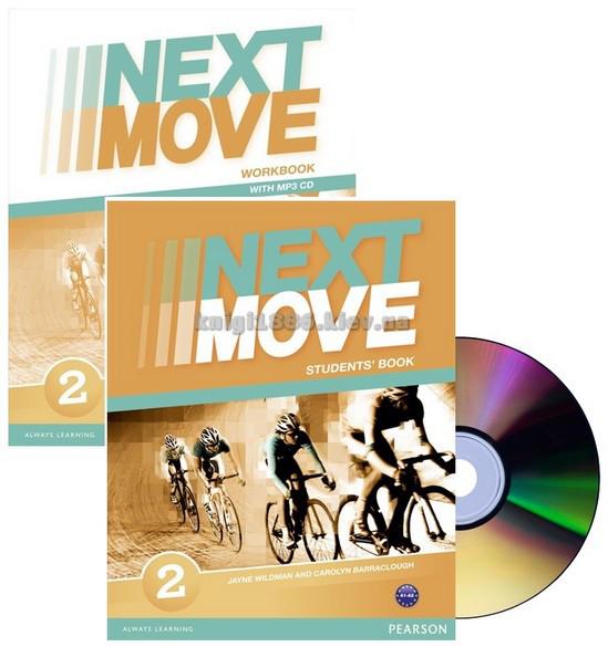 "Next move 1 students' book — в категории ""книги для изучения."