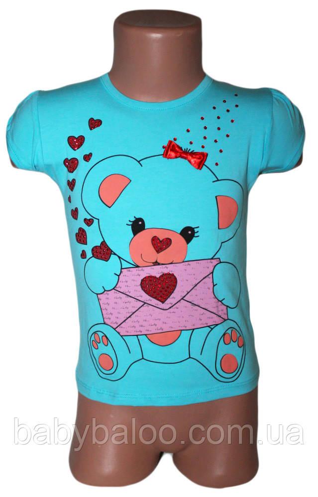 Интересная футболка для детей Мишка (рост от 92см до 110 см)