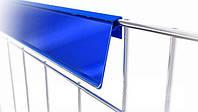 Ценникодержатели стеллажные, держатели для ценников на корзину или проволку KE 39 синий
