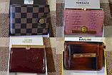 Гаманці жіночі брендові, фото 5