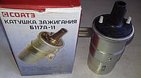 Катушка зажигания ВАЗ  2101-07,2121 СОАТЭ, фото 1