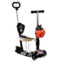 Самокат Best Scooter с сидением и родительской ручкой Черно-оранжевый  (А 24980)