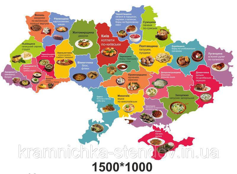 Декоративная гастрономическая карта Украины