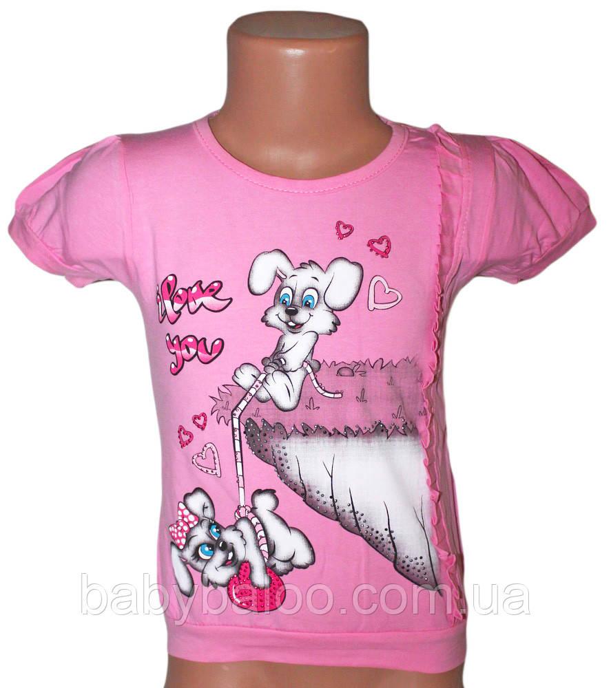 Детская футболка с коротким рукавом Весёлые собачки (от 1 до 4 лет)