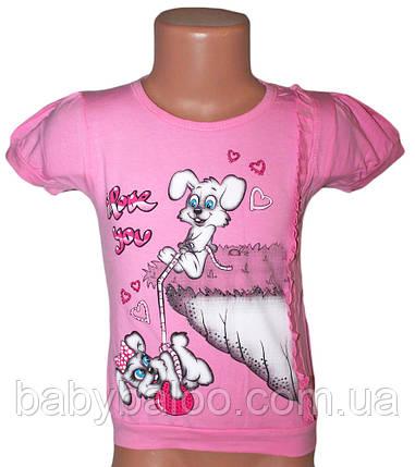 Детская футболка с коротким рукавом Весёлые собачки (от 1 до 4 лет) , фото 2