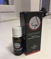 Лоромакс - средство от хронического насморка, фото 1