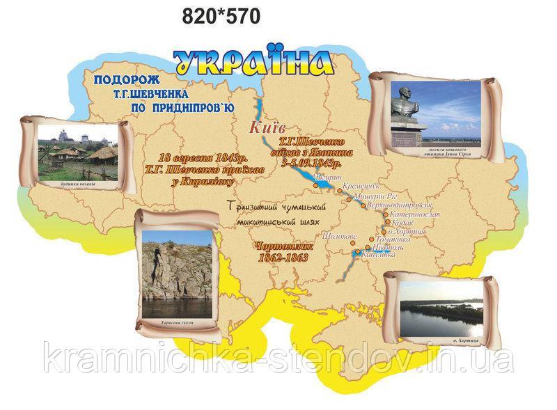 """Композиция """"Кабинет украинского языка и литературы"""""""