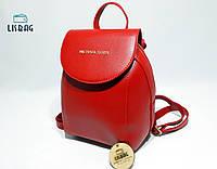 Яркий эксклюзивный рюкзак сумка Michael Kors копия люкс, красного цвета