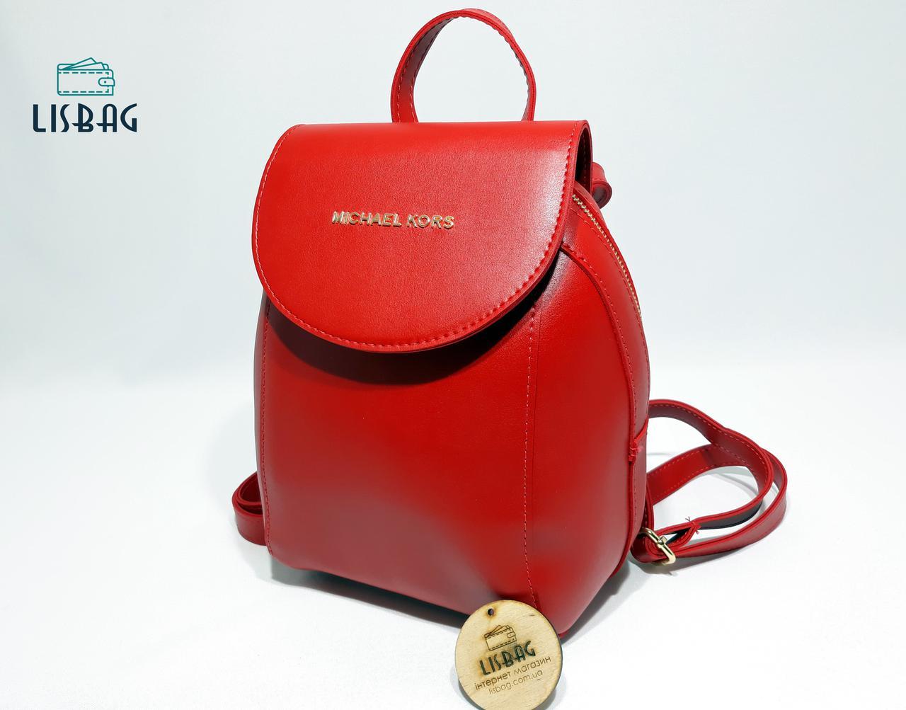 6a6f313daae6 Яркий эксклюзивный рюкзак сумка Michael Kors копия люкс, красного цвета - Интернет  магазин Lisbag в