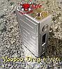Бокс Мод VOOPOO Drag 157W Mod. Original 100%. Цвет silver