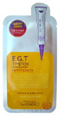 Маска для лица с лифтинг - эффектом (с EGF- фактором роста эпидермиса) 1шт*25ml, фото 2