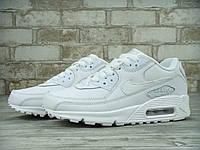 Кроссовки Nike Air Max 90 реплика ААА+ (натуральная кожа) размер 37 белый
