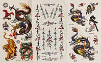 """Наклейки-тату лист 190*220мм цветные """"Драконы/бабочки/цветы"""""""