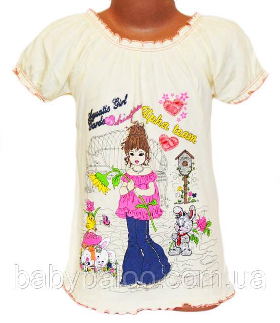 """Детская красивая футболка с вышивкой """"Крестьянка"""" (рост от 104см до 140см)"""
