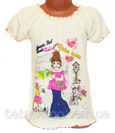 """Детская красивая футболка с вышивкой """"Крестьянка"""" (рост от 104см до 140см), фото 2"""