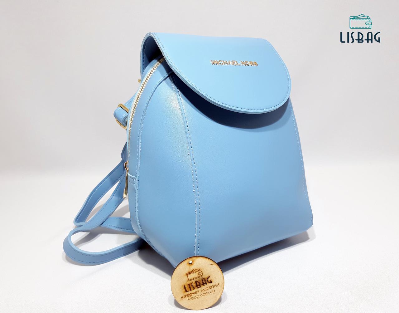 Блакитний Жіночий Портфель Сумка Michael Kors Копія Люкс 3f70d34371029