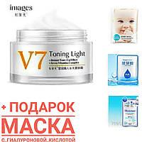 Крем V7 с витаминами, гиалуроновой кислотой -Toning Light Images50g, фото 1