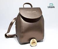 Бронзовый рюкзак Michael Kors эксклюзивный рюкзак-сумка Michael Kors копия  люкс 792a5500a4c36