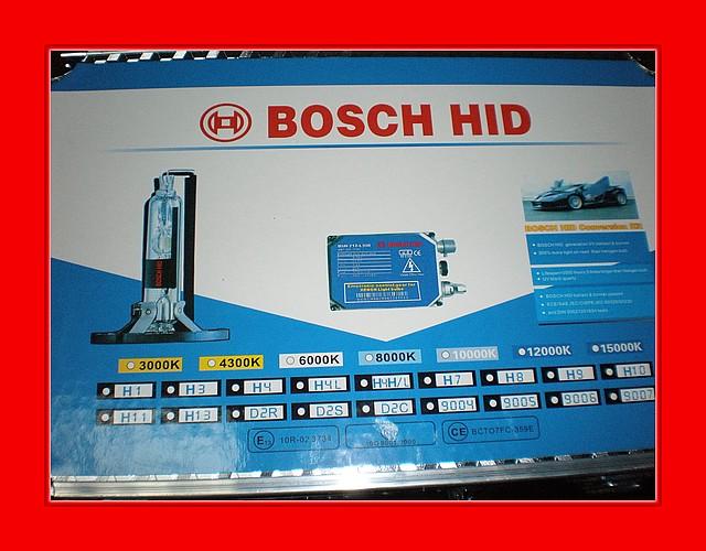 Ксенон Bosch H7