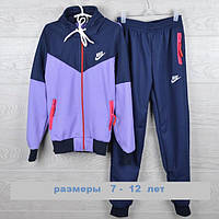 Спортивный костюм на девочку 7-12 лет Новинка