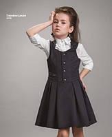 Стильный школьный сарафан для девочки Джина ТМ Suzie. Размеры 116- 140 ХИТ продаж!