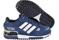 Зимние кроссовки Adidas ZX750 (с мехом) реплика ААА+ размер 42