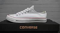 Кеды Converse All Star реплика, размер 35-39 белый