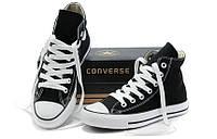 Кеды Converse All Star реплика ААА+ размер 43 черный