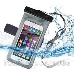 Универсальный водонепроницаемый чехол (waterproof) IPX8