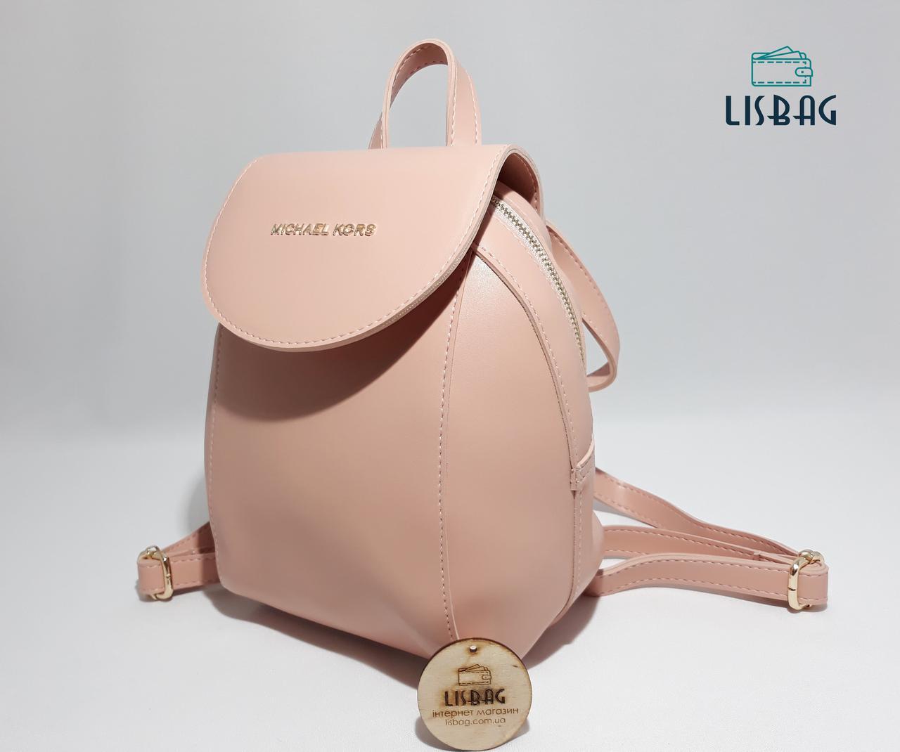 407fc8e39099 Женский мини рюкзак-сумка Michael Kors копия люкс качества ,нежно розовый - Интернет  магазин